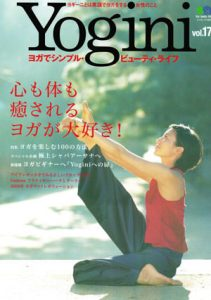 YOGINI 雑誌